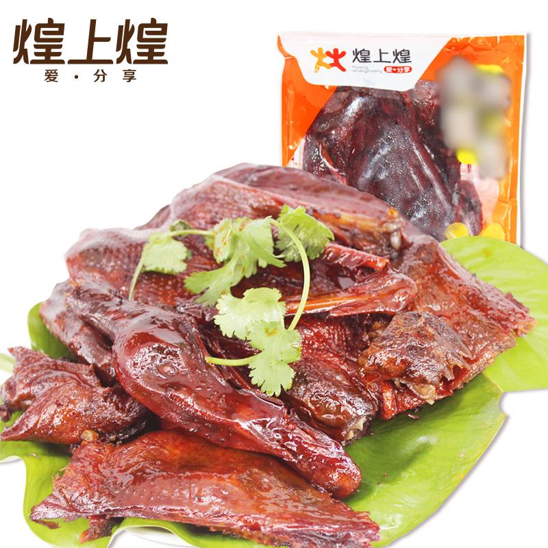 【煌上煌保鲜装】江西特产整只酱鸭香辣鸭肉酱卤鸭零食450g