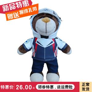 新宝马赛车手皮衣小熊头盔熊机车尾箱公仔拉力熊玩偶摩托装饰礼品
