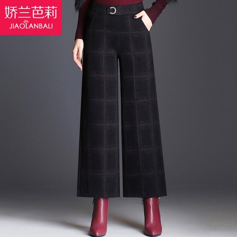 中老年女装秋冬季妈妈阔腿裤子女毛呢长裤2018新款中年人女裤冬装