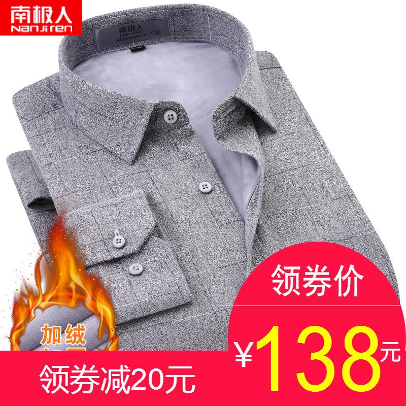 南极人加绒保暖衬衫男士长袖秋冬季灰色方格子中老年加厚保暖衬衣(非品牌)