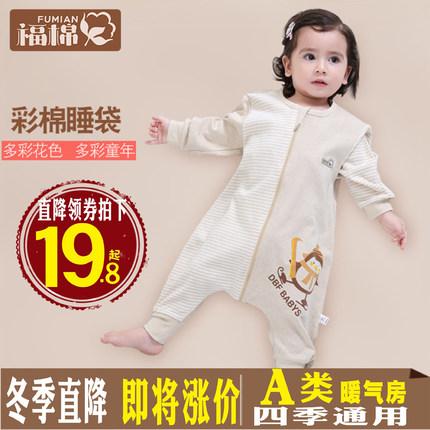 婴儿睡袋春秋薄款四季宝宝防踢被夏季儿童秋冬季纯棉冬款分腿通用