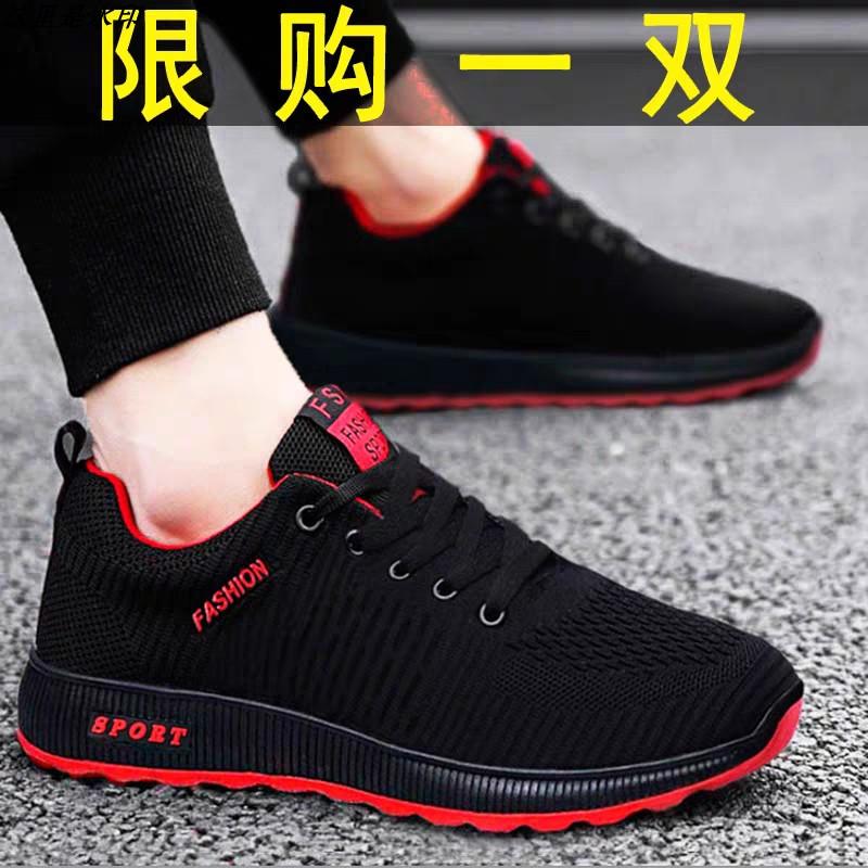 夏季休闲鞋飞织网鞋韩版男士运动板鞋一脚蹬懒人鞋夏天网面跑步鞋图片