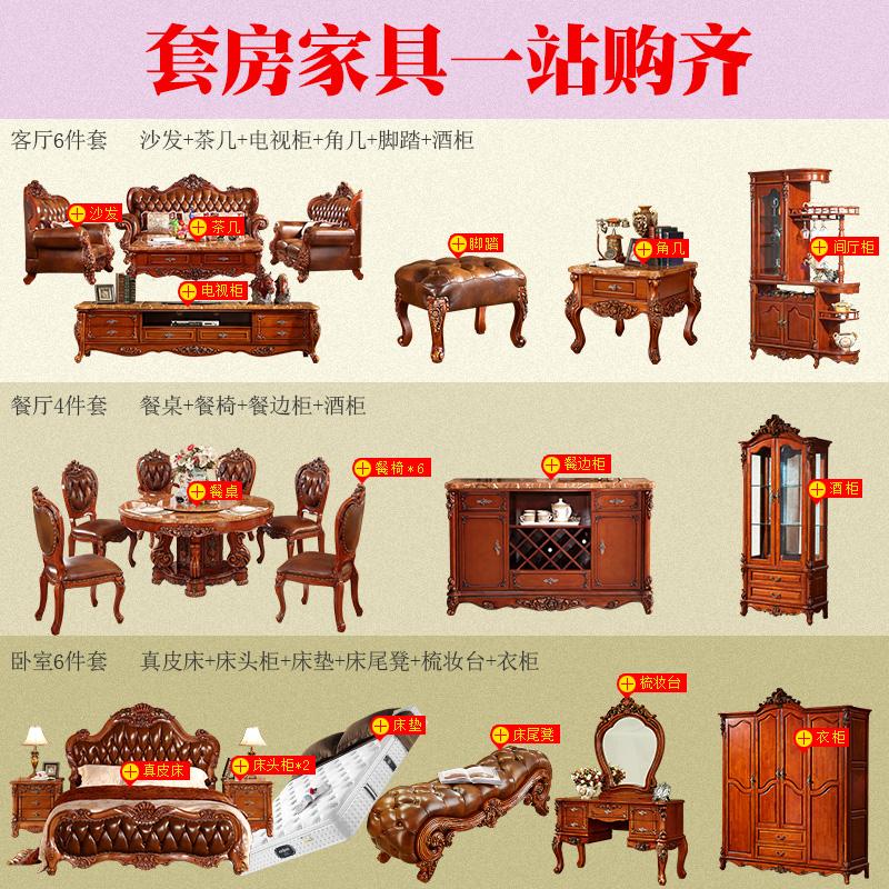 福妮特成套家具沙发茶几电视柜组合客厅成套家具主卧家具套装组合