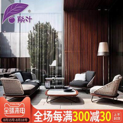 紫叶北欧沙发庭院露台户外卡座设计师家具布艺沙发休闲藤编沙发椅