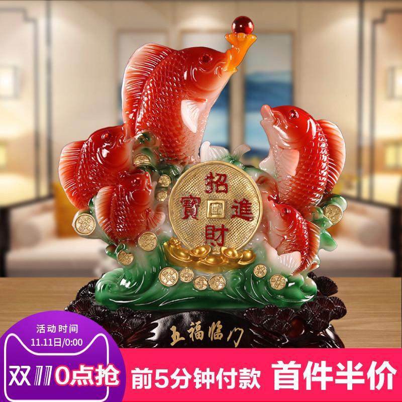 連年年有餘結婚慶用品 魚 中式擺件 電視酒櫃辦公客廳家居飾品