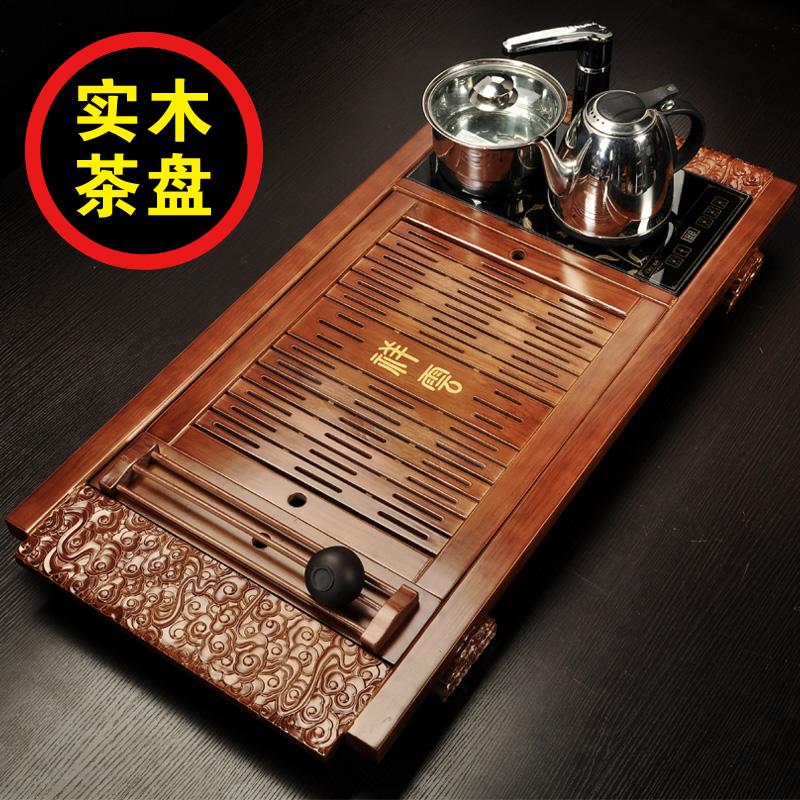 茶盤實木四合一電磁爐長方形大號功夫茶台抽屜式排水木質整套家用