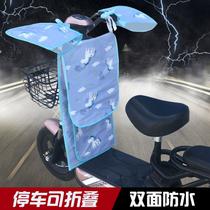 电动摩托车挡风被夏季防晒小电瓶车挡风被夏天遮阳罩防水薄款分体