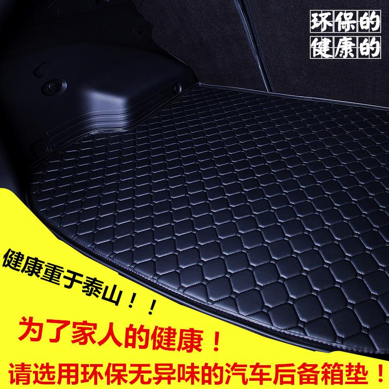 2016款起亞K2K4K3K5汽車後備箱墊KX3智跑獅跑福瑞迪KX5 尾箱墊