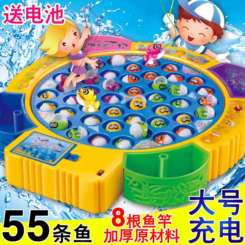 儿童磁性电动旋转钓鱼机 宝宝益智小猫钓鱼套装小孩1-3-6周岁玩具