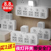 Разъем USB конвертер вилка один поворот два три четыре пять без Штекер панель Пористая домашняя многофункциональная ночь свет