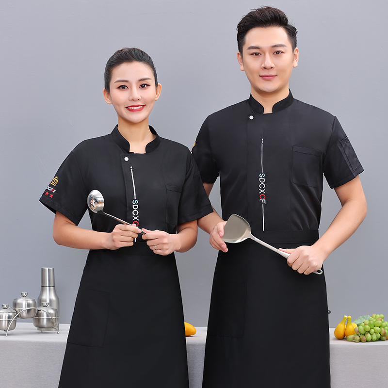 Cafeteria chef overalls summer short sleeve pastry Baker uniform cafeteria chef overalls