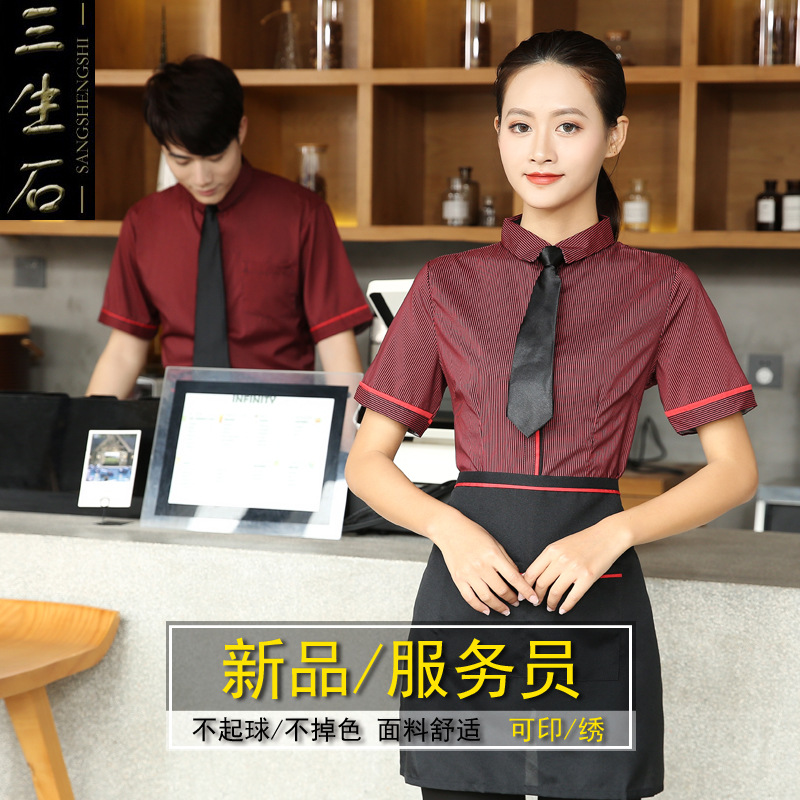 Breakfast shop work clothes hotel cafe staff uniform barbecue restaurant work clothes snacks noodle clothing