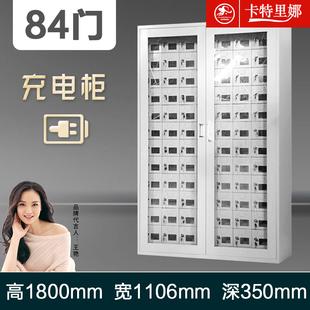 南昌市手机柜部队屏蔽存放柜充电柜对讲机充电柜保管柜84门寄存柜
