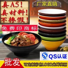 泡面碗汤碗大碗商用牛肉面麻辣烫碗仿瓷餐具塑料碗密胺味千拉面碗图片