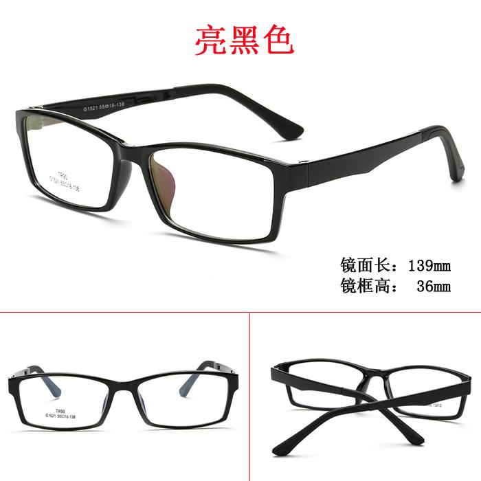 新品牌TR-90近视眼镜框男超轻塑胶镜腿平光眼镜架眼睛防辐射眼镜