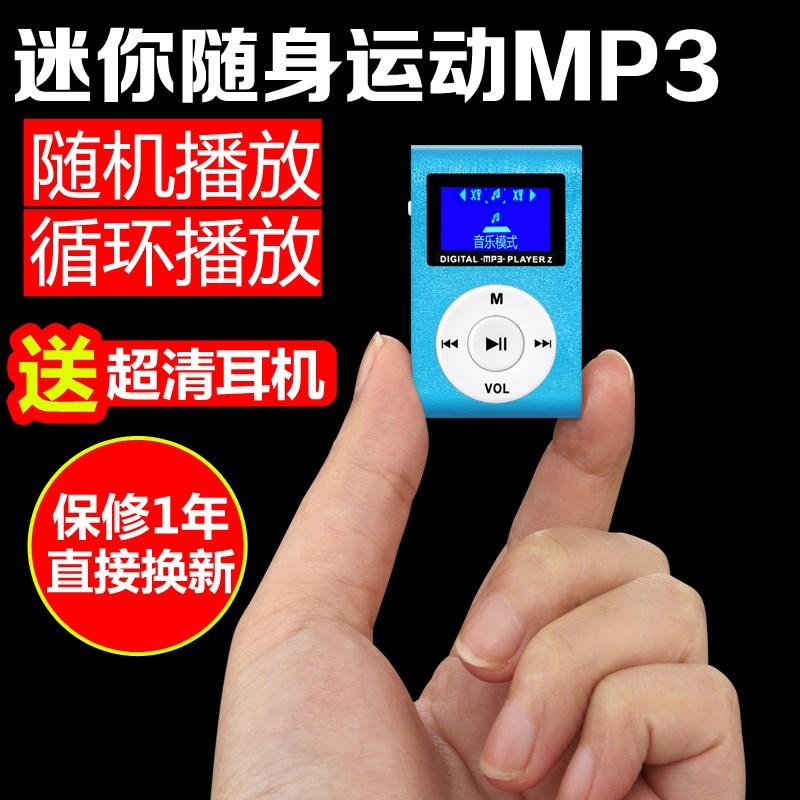 mp3 mp4播放器�\�优懿诫S身�音�酚衅�W生插卡MP3迷你�英�Z�力