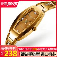 瑞士新款正品牌金仕盾手表女士金色防水简约气质女表潮流学生名表