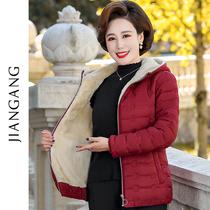 妈妈外套女秋冬羽绒棉服2020新款中老年人女装短款加绒棉衣小棉袄