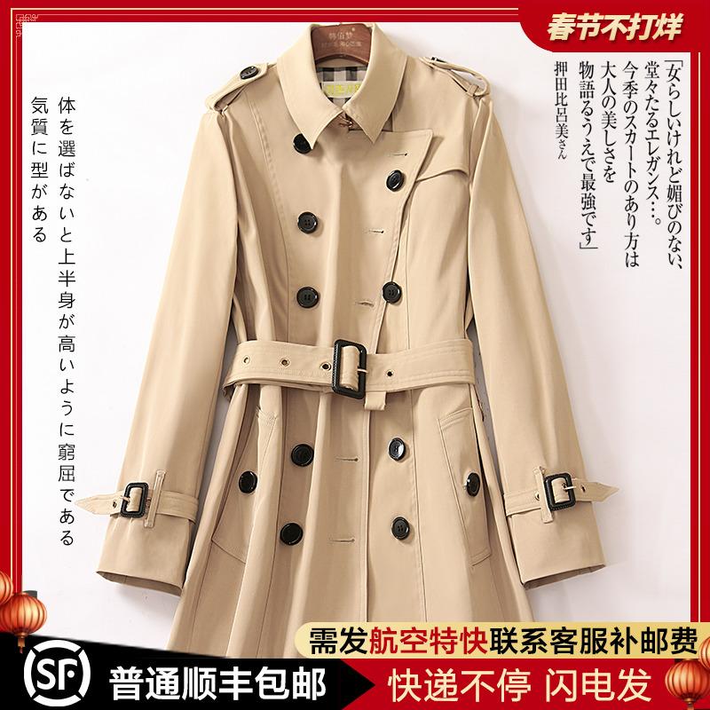 风衣女中长款2020春季新款韩版流行英伦风时尚休闲双排扣精品外套