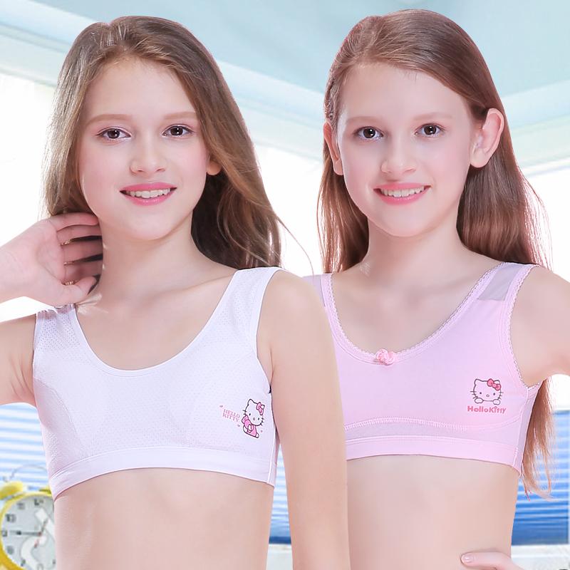 女童内衣背心发育期纯棉中大儿童文胸9-12女孩胸罩小学生少女15岁