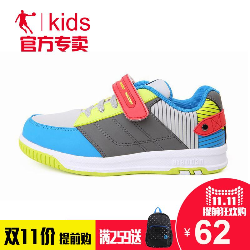 喬丹童鞋男童春秋款中童板鞋 鞋兒童青少年 潮 鞋跑步