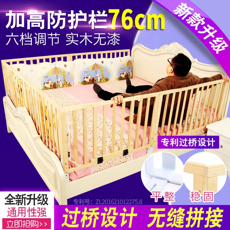 10月16日最新优惠实木婴儿床宝宝掉儿童床栏床围栏