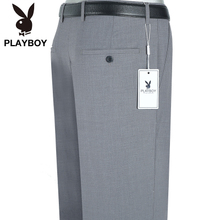 Playboy grey trousers Men's summer thin middle-aged business casual loose suit pants straight suit pants