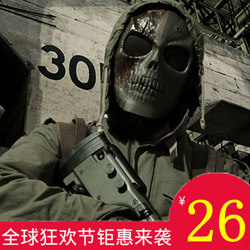 骷髅面具CS全脸防护面罩特种兵战术恐怖逼真整人吓人面具圣诞节