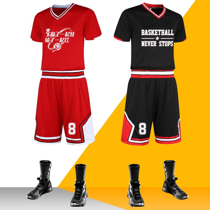 满45元可用3元优惠券篮球服定制套装 短袖T恤男女训练服 蓝球球衣比赛服透气夏季队服