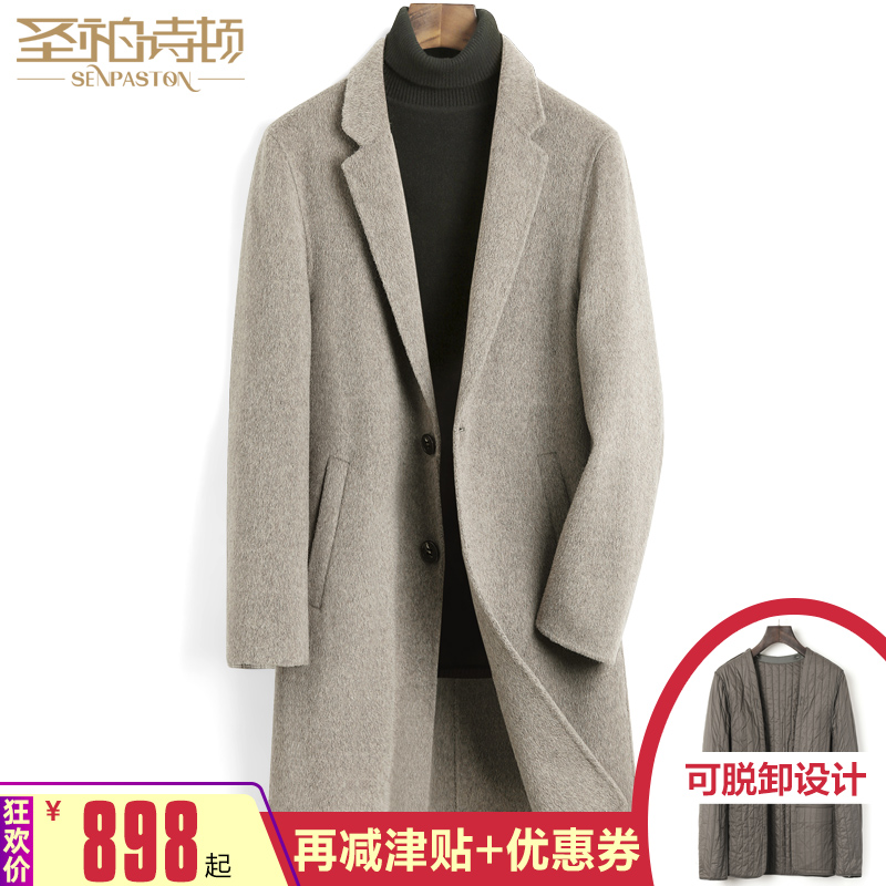 Autumn and winter double-sided cashmere coat men's mid-length youth self-cultivation thick liner alpaca woolen coat woolen trench coat