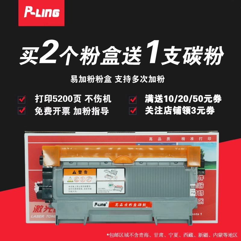 适用兄弟TN450墨粉盒RD450硒鼓架DCP-7060D 7065DN fax2890 2990
