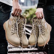 男工装鞋 户外复古英伦马丁靴