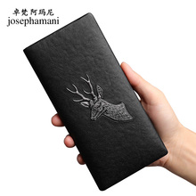 Zhuofen Armani wallet men's long leather 2019 New Youth soft cow wallet large capacity wallet fashion brand