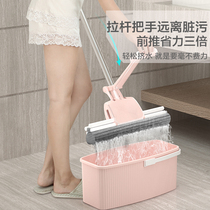 Wangali Labor-saving large free hand washing rubber cotton mop roller type absorbent sponge drag head home Lazy man Mop