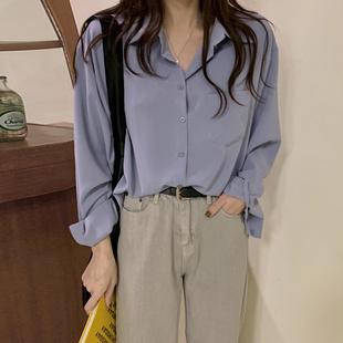 2020新款秋季韩版chic网红气质蓝色长袖雪纺衬衫女外穿防晒衬衣