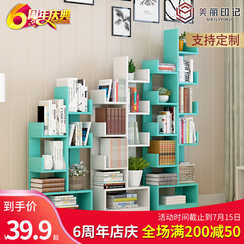 Книжные шкафы Артикул 575121977029