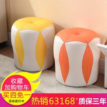 凳创意小凳子化妆凳儿童皮凳茶几凳小皮墩子脚凳沙发凳 实木换鞋