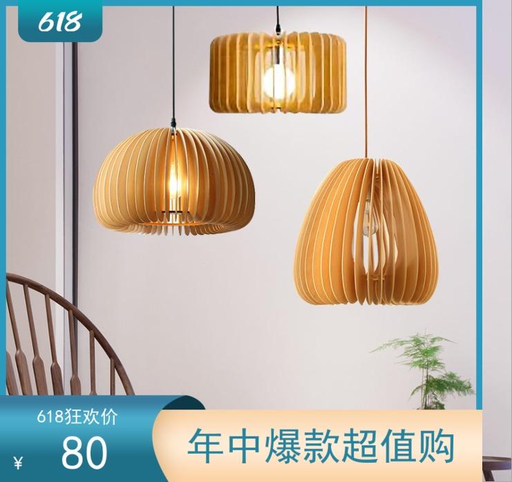 Потолочные светильники Артикул 648257929420
