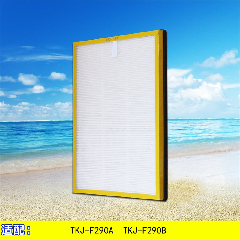 [空气净化大卖场净化,加湿抽湿机配件]适配TCL空气净化器过滤网TKJ-F月销量1件仅售50元