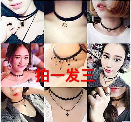 European and American Gothic female clavicle chain necklace pearl pendant Korean Necklace 9 yuan 3 optional postal accessories