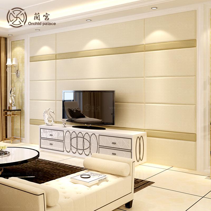 蘭宮定製床頭軟包背景牆歐式簡約客廳臥室沙發電視背景牆軟包硬包