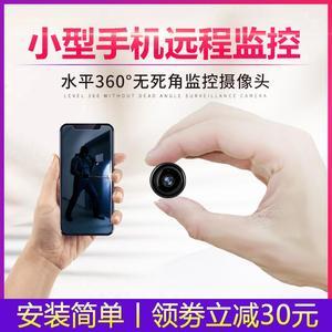 668攝像頭監控家用連手機無線4g網絡高清水低門鈴隨身偷錄像神器攝像機器攝影室內戶外家庭遠程高清夜視設備