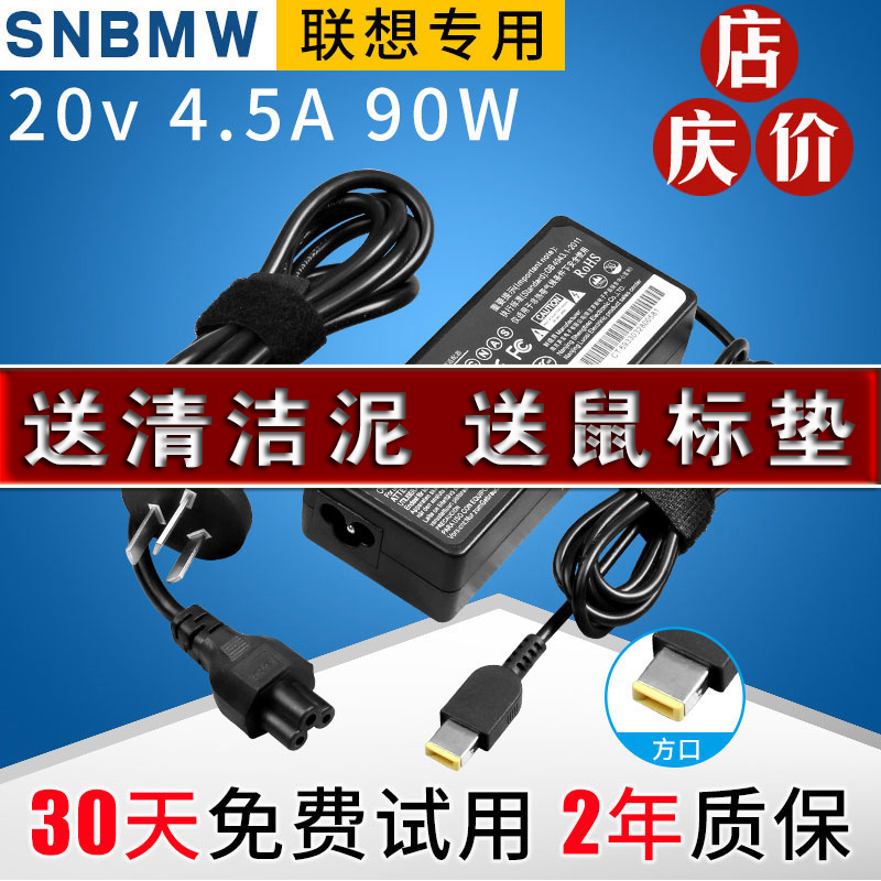Объединение зарядное устройство T440 Z510 G510 ноутбук компьютер адаптер 20V4.5A боковой линии электропередачи