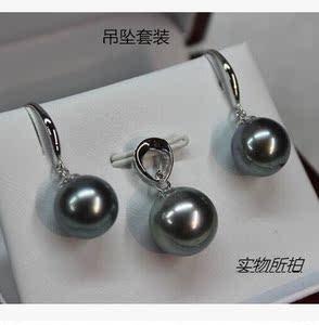 天然大溪地黑珍珠耳环吊坠套装黑白金正圆强光925银耳勾送项链