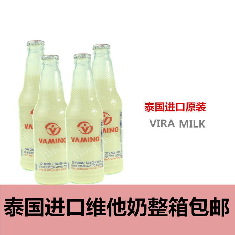 泰国原装正品进口豆奶哇米诺vamino特浓维他奶原味300ml*24瓶包邮