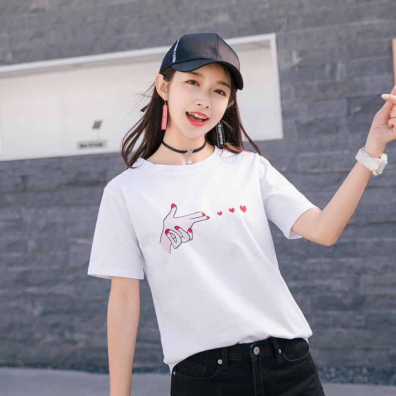 【45元2件】短袖T恤女2018夏韩版百搭半袖白色学生宽松ins上衣潮