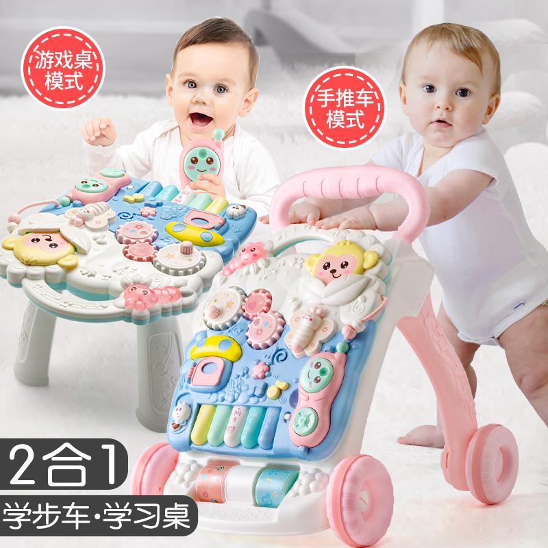 玩具3-18个月多功能防侧翻4学步车