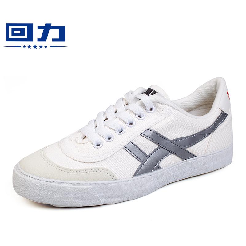 Warrior 回力正品 龍翔 女鞋帆布鞋 複古網球鞋 鞋男鞋