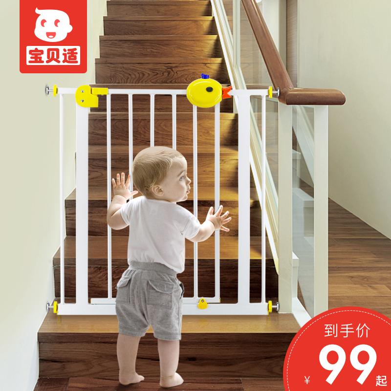 Лестничные ограждения для детей Артикул 556335244755