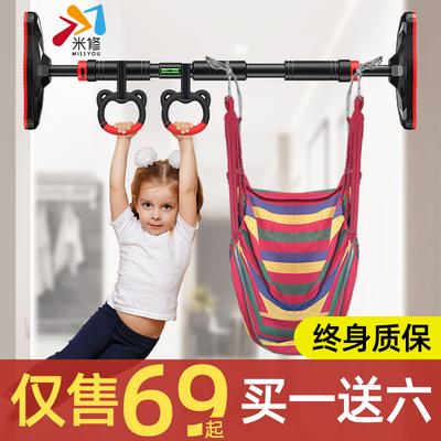 单杠家用室内儿童门上门框免打孔单杆家庭健身吊杠吊环引体向上器